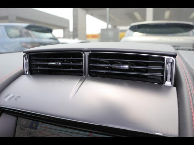Rクーペ サンルーフ クルーズコントール 可変マフラー HIDヘッドライト シートメモリー付き電動レザーシート 格納式電動リヤスポイラー(13枚目)