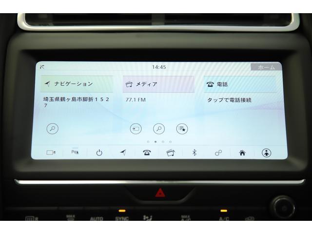 「ジャガー」「ジャガー Eペース」「SUV・クロカン」「埼玉県」の中古車25