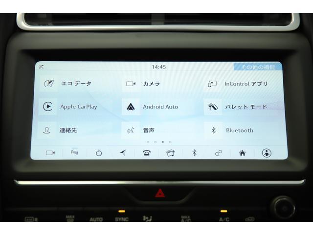 「ジャガー」「ジャガー Eペース」「SUV・クロカン」「埼玉県」の中古車26