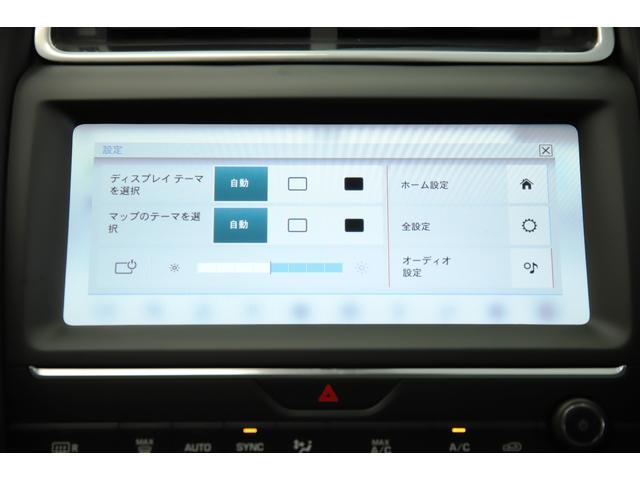 「ジャガー」「ジャガー Eペース」「SUV・クロカン」「埼玉県」の中古車27