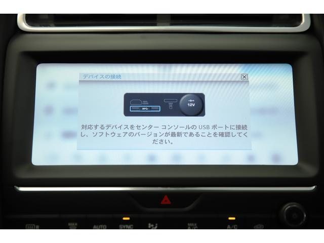 「ジャガー」「ジャガー Eペース」「SUV・クロカン」「埼玉県」の中古車31