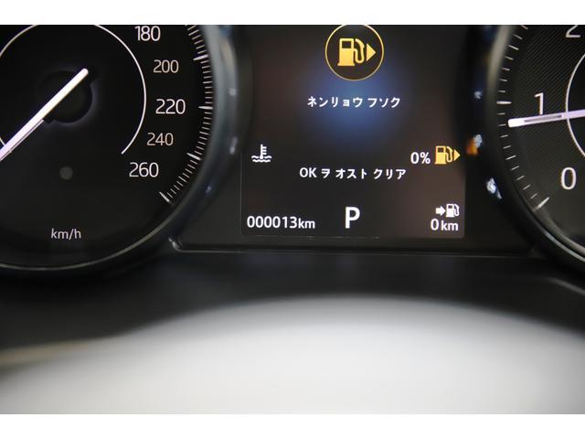 「ジャガー」「ジャガー Eペース」「SUV・クロカン」「埼玉県」の中古車33