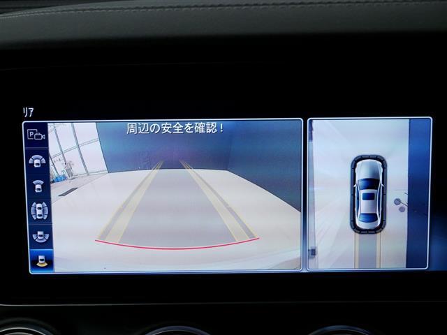 E250 アバンギャルド スポーツ レザーパッケージ(9枚目)