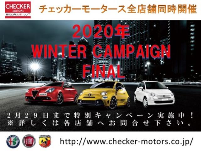 「フィアット」「フィアット 500C」「コンパクトカー」「東京都」の中古車2