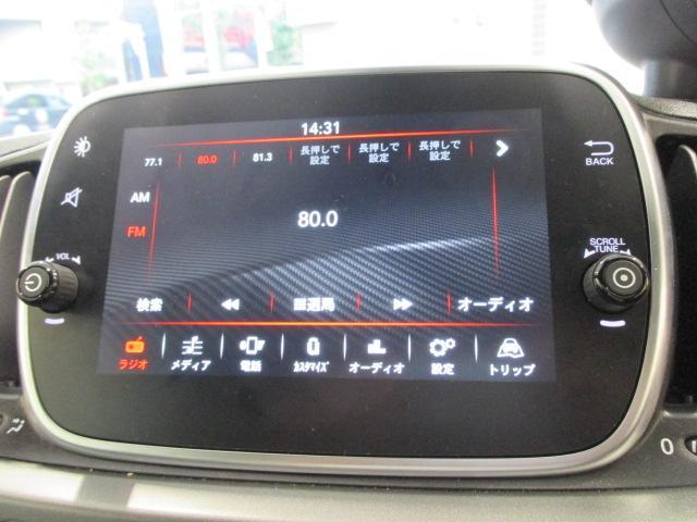 「アバルト」「 アバルト595C」「コンパクトカー」「東京都」の中古車23