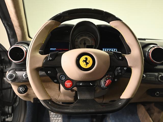 「フェラーリ」「812スーパーファスト」「クーペ」「東京都」の中古車10