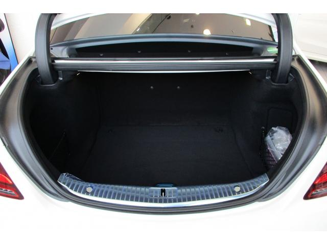S560ロング AMGスタイリングパッケージ(5枚目)