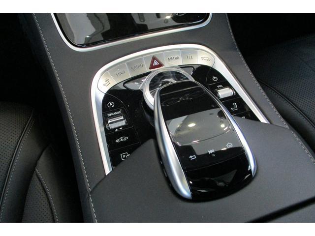 S560ロング AMGスタイリングパッケージ(11枚目)
