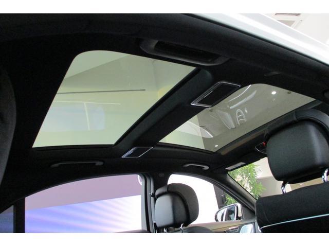 S560ロング AMGスタイリングパッケージ(17枚目)