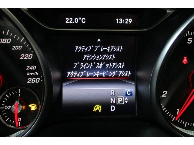 CLA180 AMG スタイル レーダーセーフティパッケージ(13枚目)