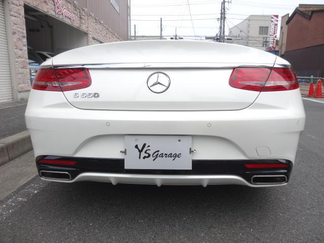 S550 カブリオレAMGPKG青幌白デジーノレザーシート(20枚目)