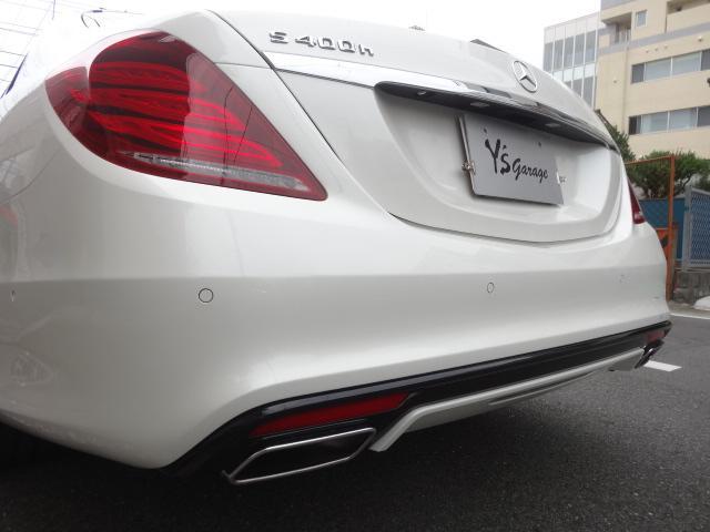 S400hAMGラインラグジュアリPKGサンルーフベージュ革(16枚目)