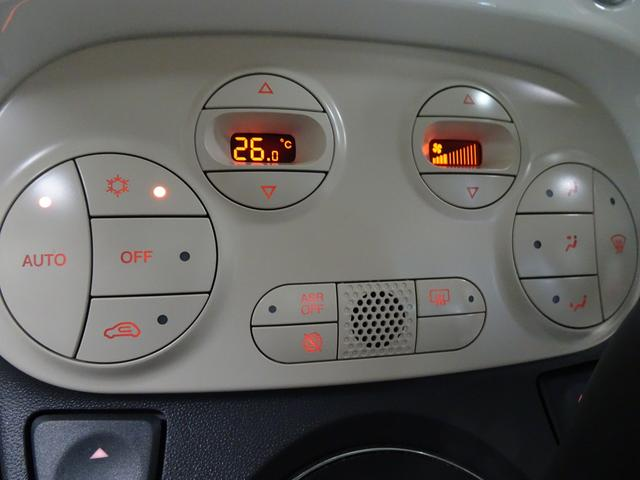 「フィアット」「フィアット 500」「コンパクトカー」「神奈川県」の中古車43