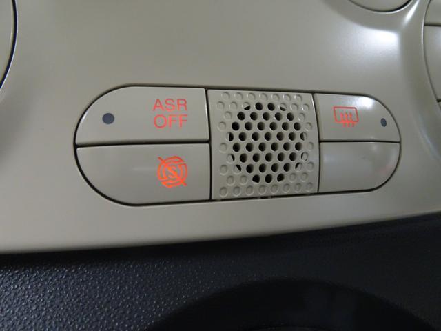 「フィアット」「フィアット 500」「コンパクトカー」「神奈川県」の中古車44