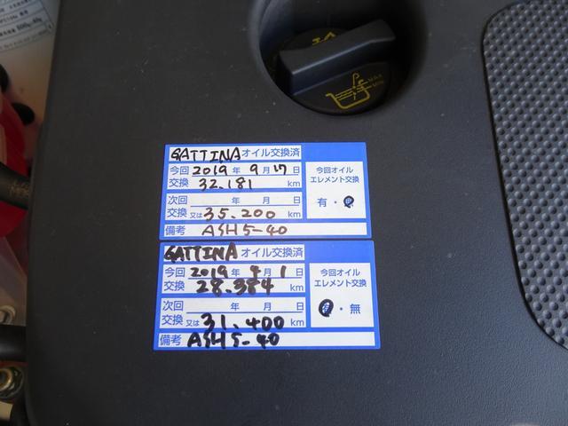 「フィアット」「フィアット 500」「コンパクトカー」「神奈川県」の中古車57
