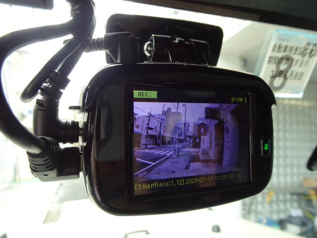 ゴビサハラ1オーナナビTVレザーシートBカメラLEDライト(33枚目)