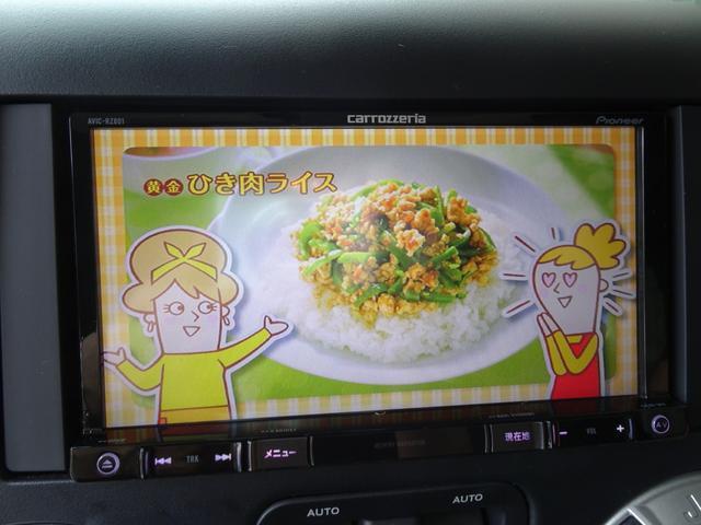 ゴビサハラ1オーナナビTVレザーシートBカメラLEDライト(34枚目)