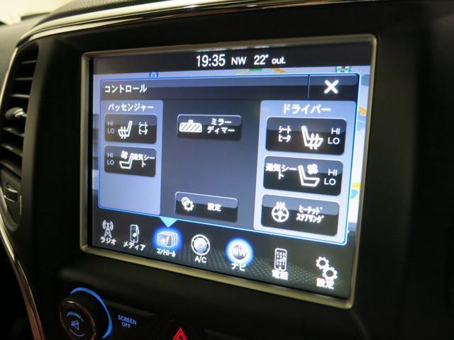 """お車の詳細な情報やファイナンスに関しましてはお問い合わせ下さい。メールは""""mail@ford-tochigi.jp""""24時間受付可能です。"""