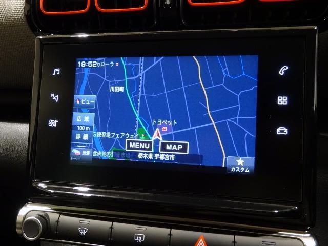 「シトロエン」「C3 エアクロス」「SUV・クロカン」「栃木県」の中古車12