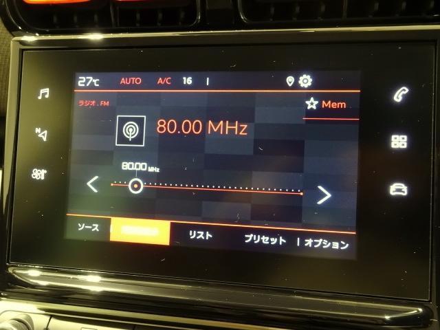「シトロエン」「C3 エアクロス」「SUV・クロカン」「栃木県」の中古車41