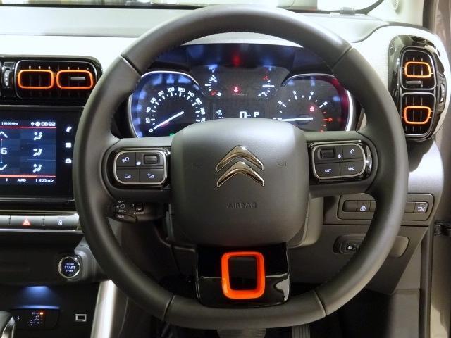「シトロエン」「C3 エアクロス」「SUV・クロカン」「栃木県」の中古車44