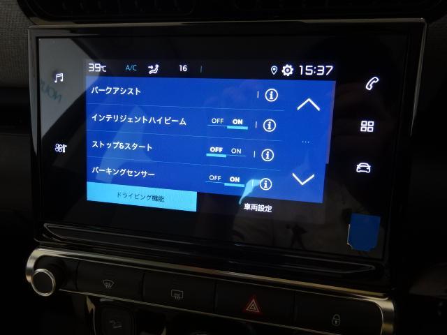 「シトロエン」「C3 エアクロス」「SUV・クロカン」「栃木県」の中古車63