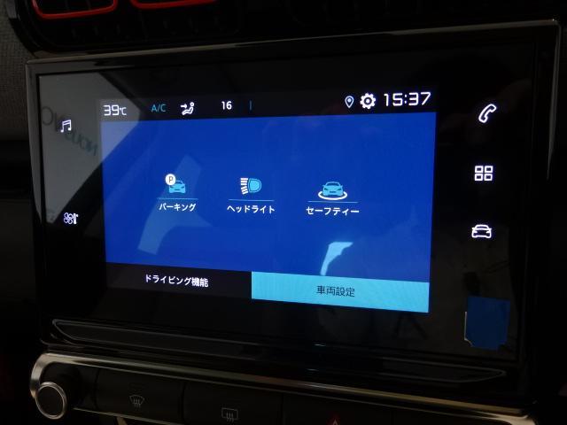 「シトロエン」「C3 エアクロス」「SUV・クロカン」「栃木県」の中古車64