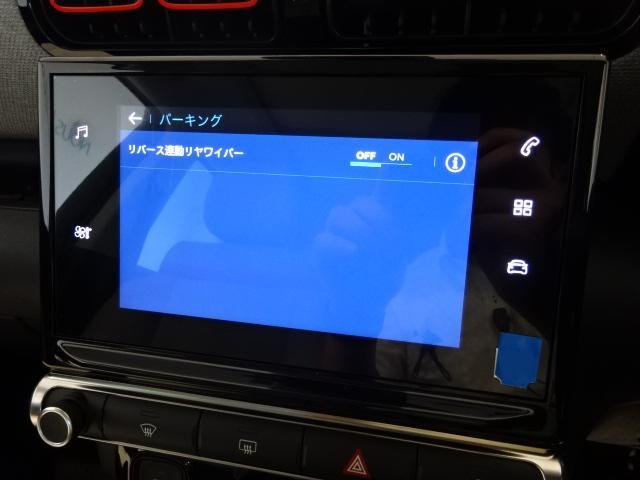 「シトロエン」「C3 エアクロス」「SUV・クロカン」「栃木県」の中古車65