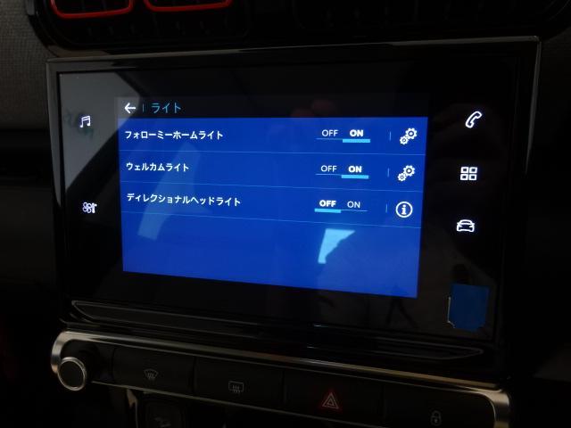 「シトロエン」「C3 エアクロス」「SUV・クロカン」「栃木県」の中古車66