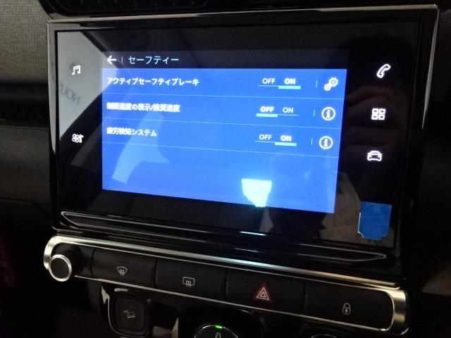 「シトロエン」「C3 エアクロス」「SUV・クロカン」「栃木県」の中古車67