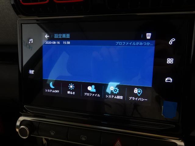 「シトロエン」「C3 エアクロス」「SUV・クロカン」「栃木県」の中古車68