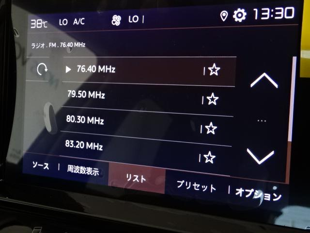 「シトロエン」「C5エアクロス」「SUV・クロカン」「栃木県」の中古車65