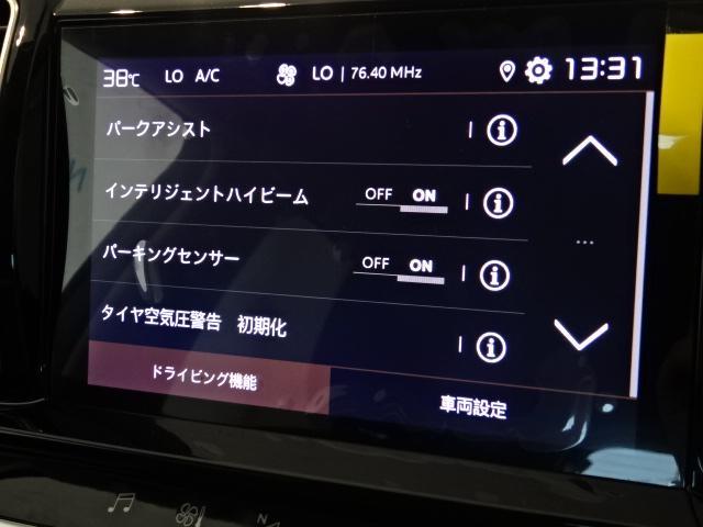 「シトロエン」「C5エアクロス」「SUV・クロカン」「栃木県」の中古車67