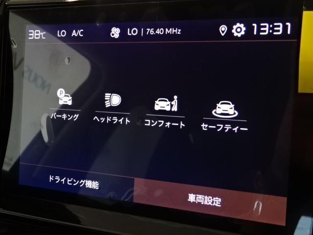 「シトロエン」「C5エアクロス」「SUV・クロカン」「栃木県」の中古車68