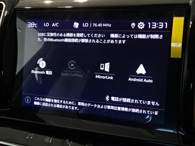 「シトロエン」「C5エアクロス」「SUV・クロカン」「栃木県」の中古車69