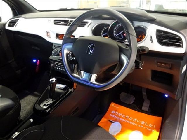 「シトロエン」「DS3」「コンパクトカー」「栃木県」の中古車8