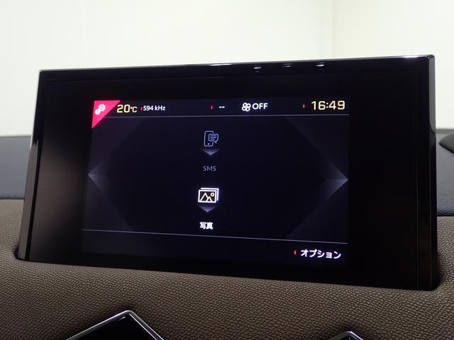 「シトロエン」「DS3クロスバック」「SUV・クロカン」「栃木県」の中古車14