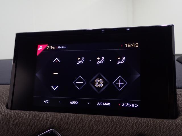 「シトロエン」「DS3クロスバック」「SUV・クロカン」「栃木県」の中古車71
