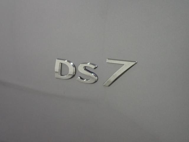 「シトロエン」「DS7クロスバック」「SUV・クロカン」「栃木県」の中古車47