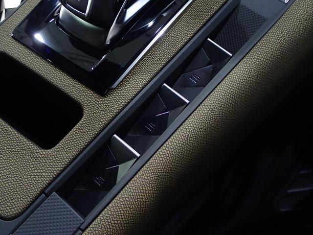 「シトロエン」「DS7クロスバック」「SUV・クロカン」「栃木県」の中古車68