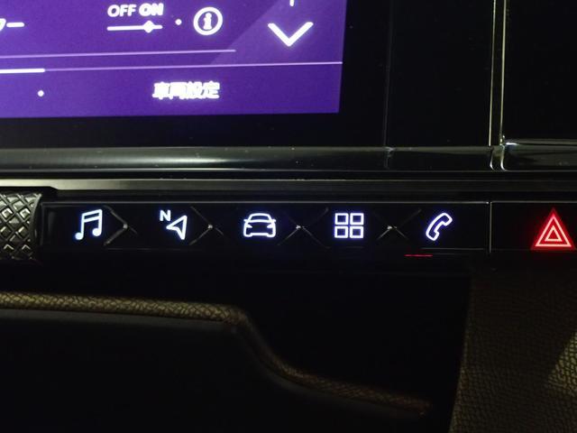 「シトロエン」「DS7クロスバック」「SUV・クロカン」「栃木県」の中古車76