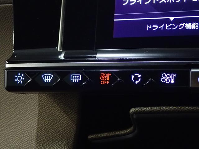 「シトロエン」「DS7クロスバック」「SUV・クロカン」「栃木県」の中古車77