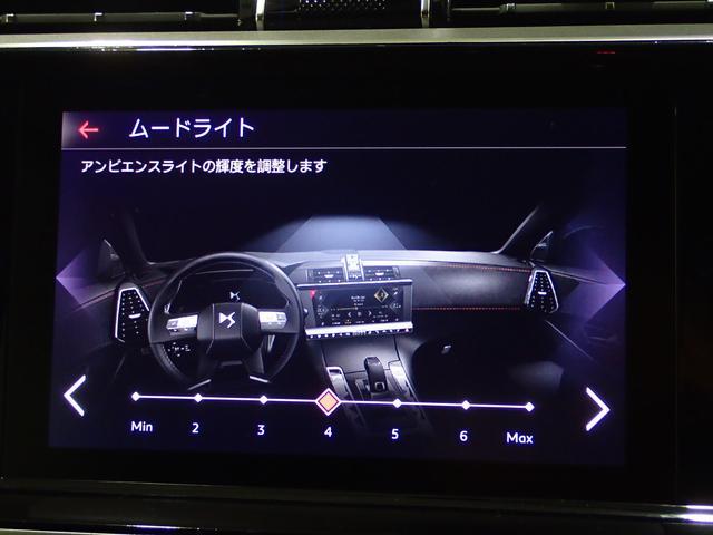「シトロエン」「DS7クロスバック」「SUV・クロカン」「栃木県」の中古車79