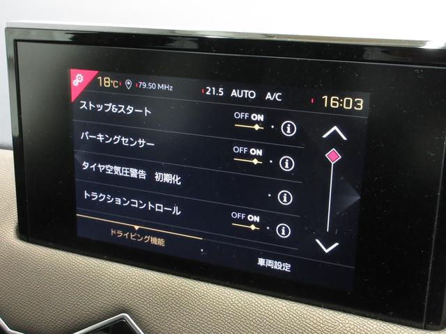 「シトロエン」「DS3クロスバック」「SUV・クロカン」「栃木県」の中古車16