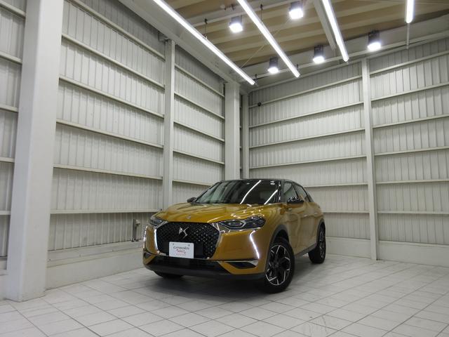 「シトロエン」「DS3クロスバック」「SUV・クロカン」「栃木県」の中古車21