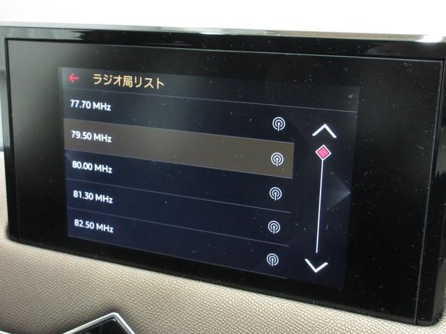 「シトロエン」「DS3クロスバック」「SUV・クロカン」「栃木県」の中古車59