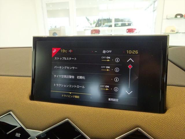 「シトロエン」「DS3クロスバック」「SUV・クロカン」「栃木県」の中古車57