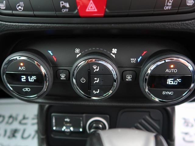 「その他」「クライスラージープ レネゲード」「SUV・クロカン」「東京都」の中古車20