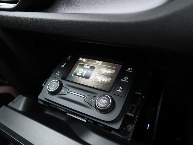 「その他」「クライスラージープ レネゲード」「SUV・クロカン」「東京都」の中古車23