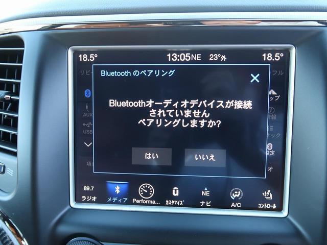 「その他」「クライスラージープ グランドチェロキー」「SUV・クロカン」「東京都」の中古車50